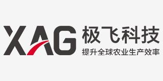 广州极飞科技有限公司