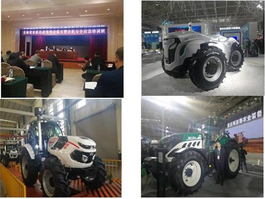 """吉林""""十三五""""主要农作物生产全程机械化示范县创建工作成绩显著"""