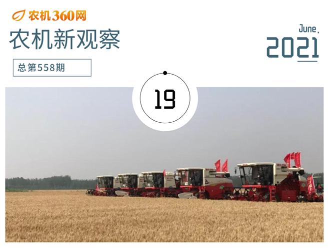农机营销服务创新是应对市场挑战的实招