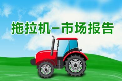 数据分析:2021年6月拖拉机产量对比分析
