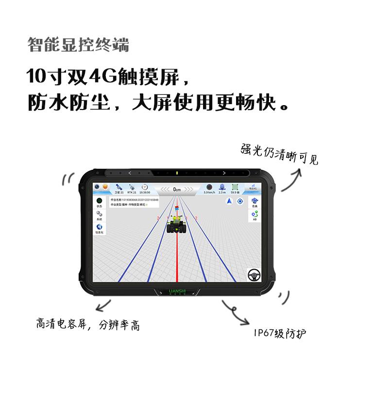 画板 2.jpg